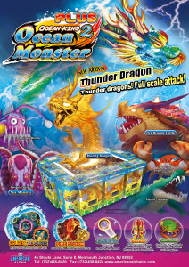 OceanMonsterPlus_A4DM_alpha_out