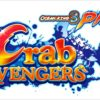 Ocean King 3 Plus Crab Avengers
