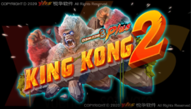 Ocean King 3 Plus : King Kong 2