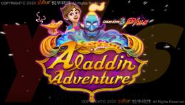 Aladdin Adventure